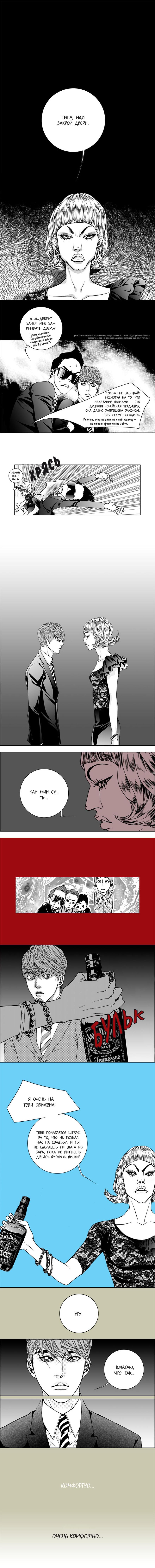 https://ru.mangadogs.com/comics/pic2/15/25935/287051/1458368112292.jpg Page 1