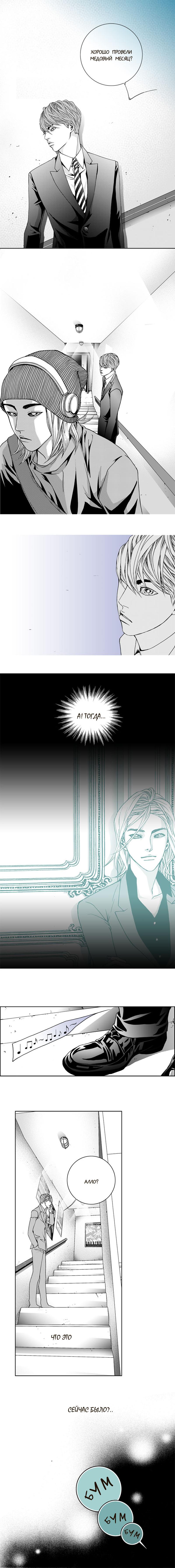https://ru.mangadogs.com/comics/pic2/15/25935/300970/1461877574893.jpg Page 2
