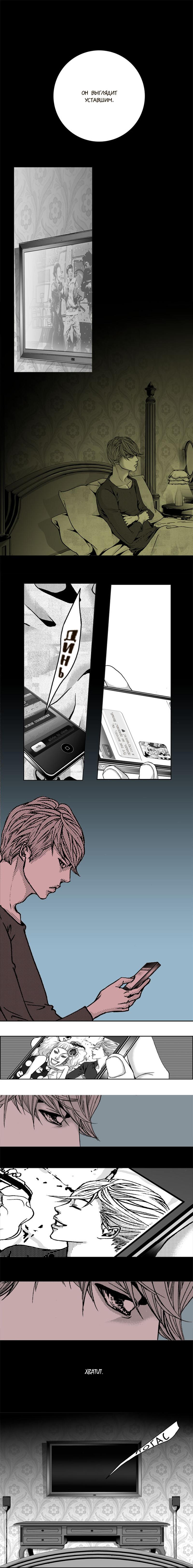 https://ru.mangadogs.com/comics/pic2/15/25935/307277/1470781742298.jpg Page 1