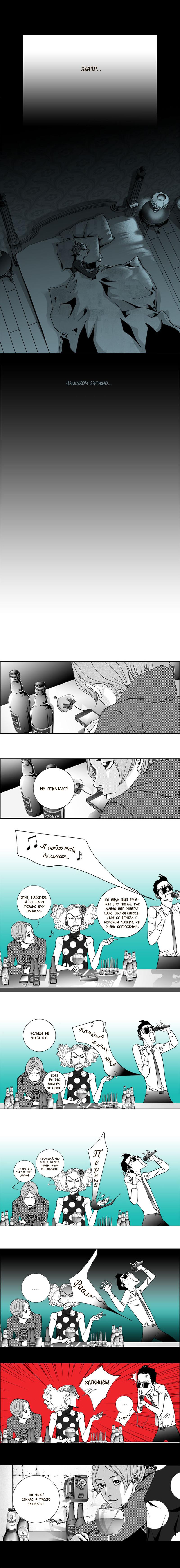 https://ru.mangadogs.com/comics/pic2/15/25935/307277/1470781744576.jpg Page 2
