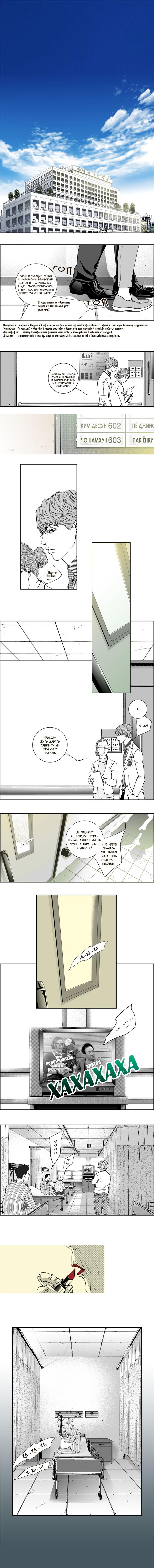 https://ru.mangadogs.com/comics/pic2/15/25935/309605/1474061165621.jpg Page 1