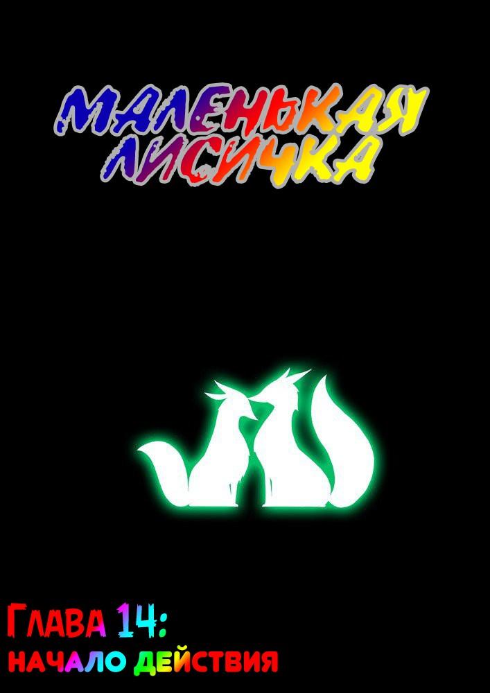 https://ru.mangadogs.com/comics/pic2/26/28442/309569/1474060386383.jpg Page 1