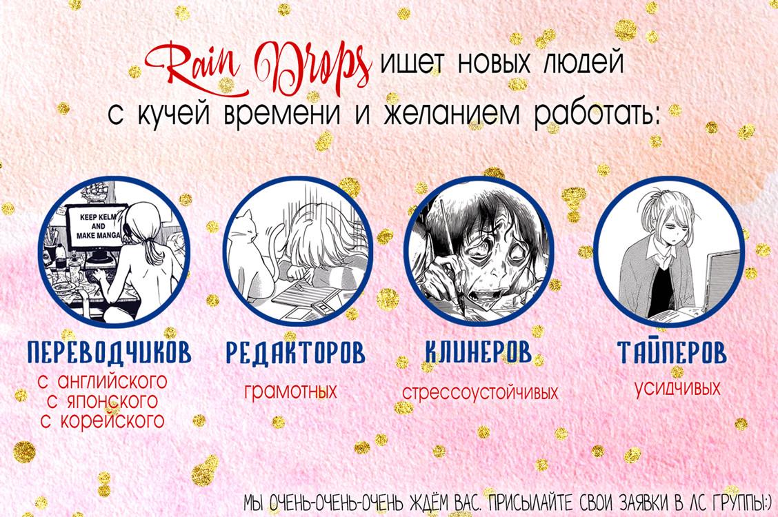 https://ru.mangadogs.com/comics/pic3/16/31632/1314496/1550174503659.jpg Page 1