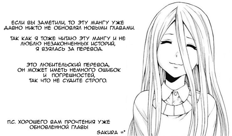 https://ru.mangadogs.com/comics/pic3/23/21527/1327832/1553794779179.jpg Page 1