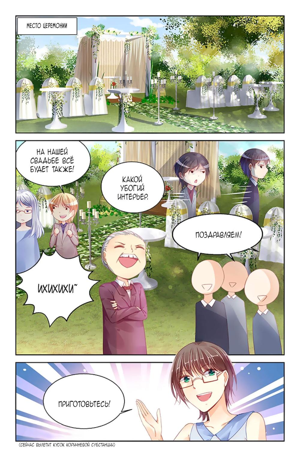 https://ru.mangadogs.com/comics/pic3/24/27224/1271688/1541650568951.jpg Page 5