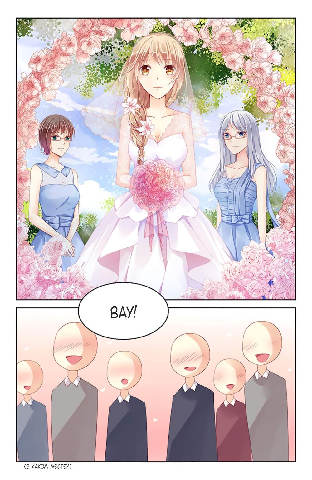 https://ru.mangadogs.com/comics/pic3/24/27224/1271688/1541650569919.jpg Page 6