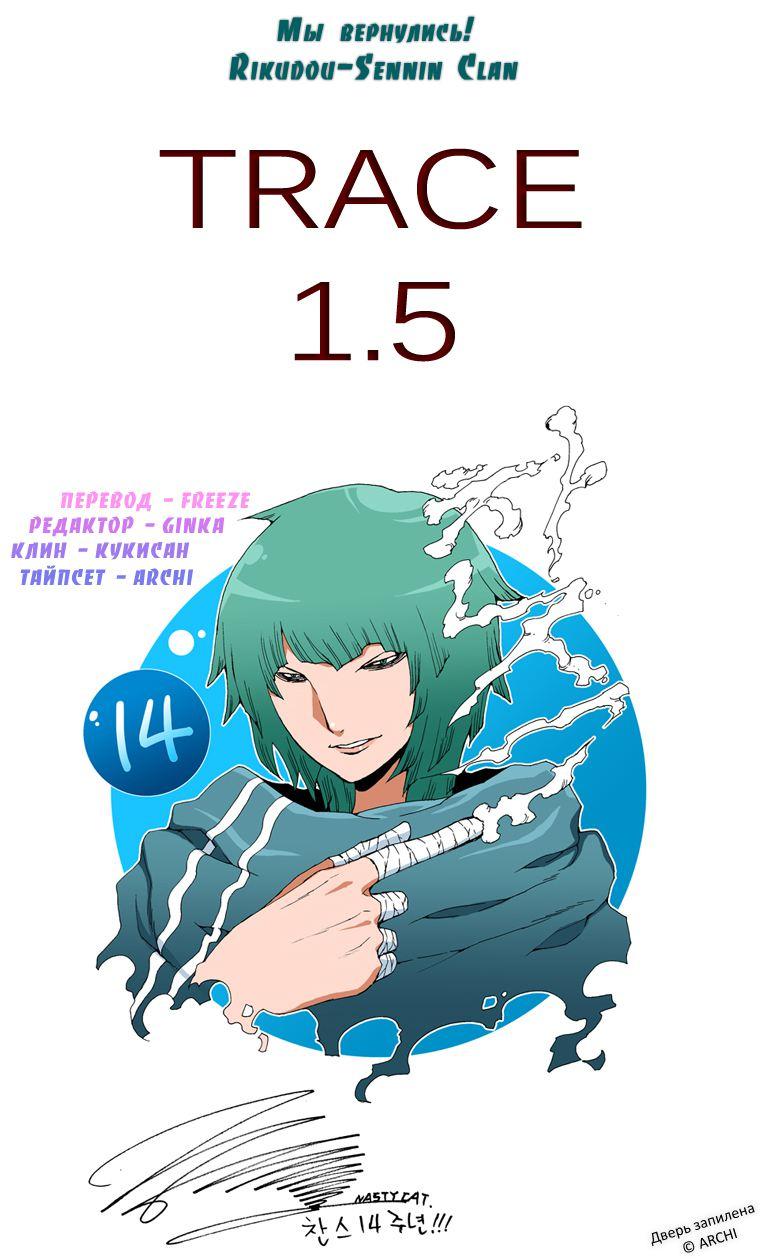 https://ru.mangadogs.com/comics/pic3/25/22169/1291891/1545550810366.jpg Page 1