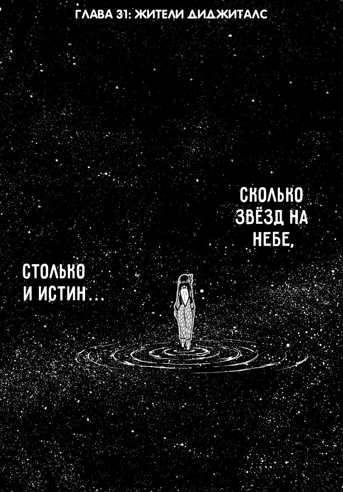 https://ru.mangadogs.com/comics/pic3/25/33817/1314175/1550083208487.jpg Page 1