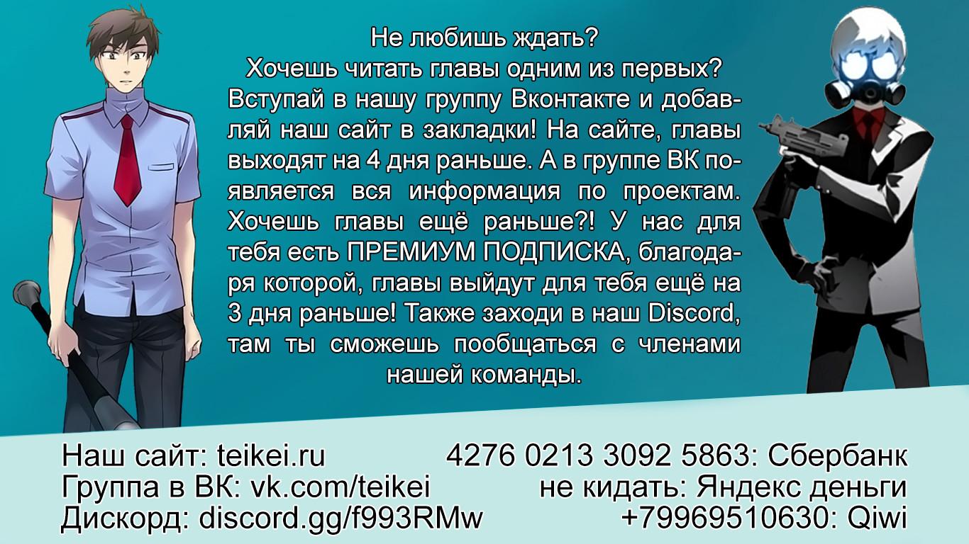 https://ru.mangadogs.com/comics/pic3/26/28442/1332485/1555278013838.jpg Page 1