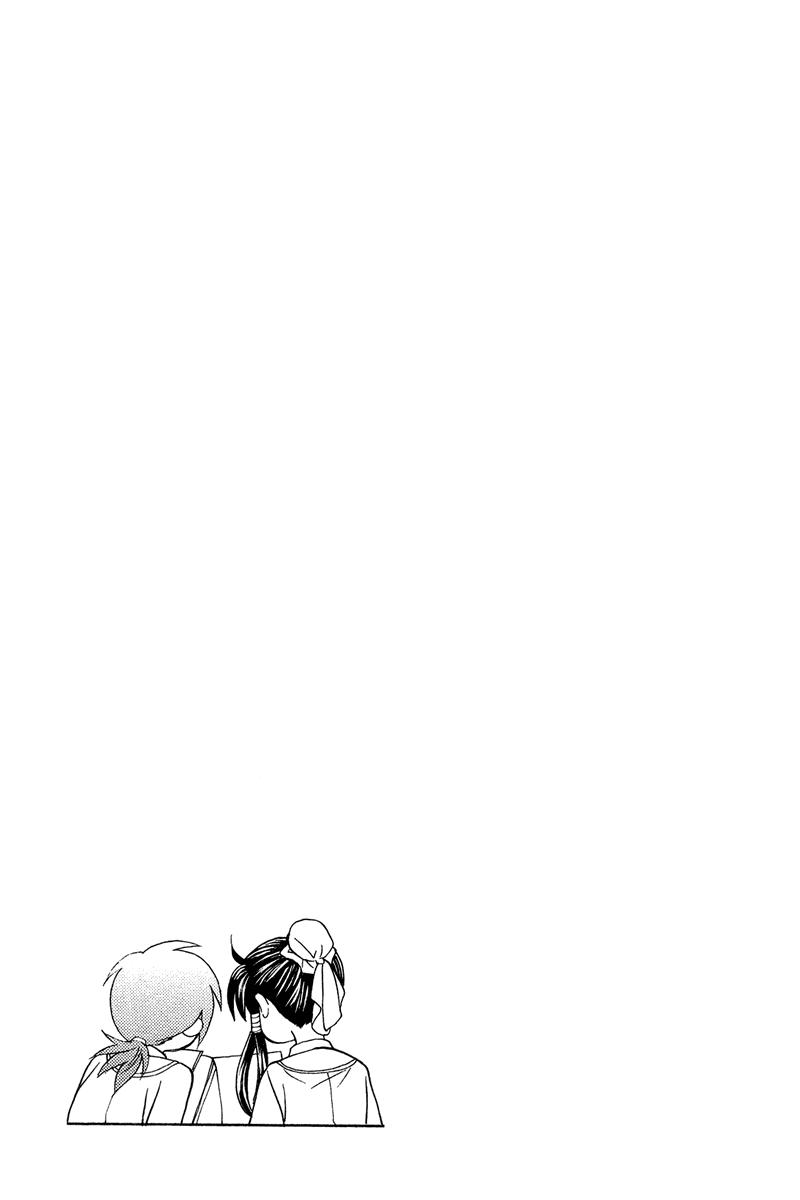 https://ru.mangadogs.com/comics/pic3/27/21275/1304780/1548347085592.png Page 36