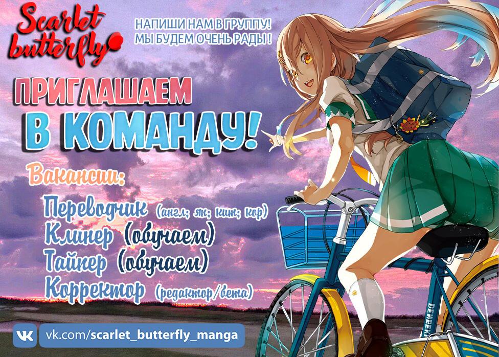 https://ru.mangadogs.com/comics/pic3/30/19806/1317674/1551042513397.jpg Page 1
