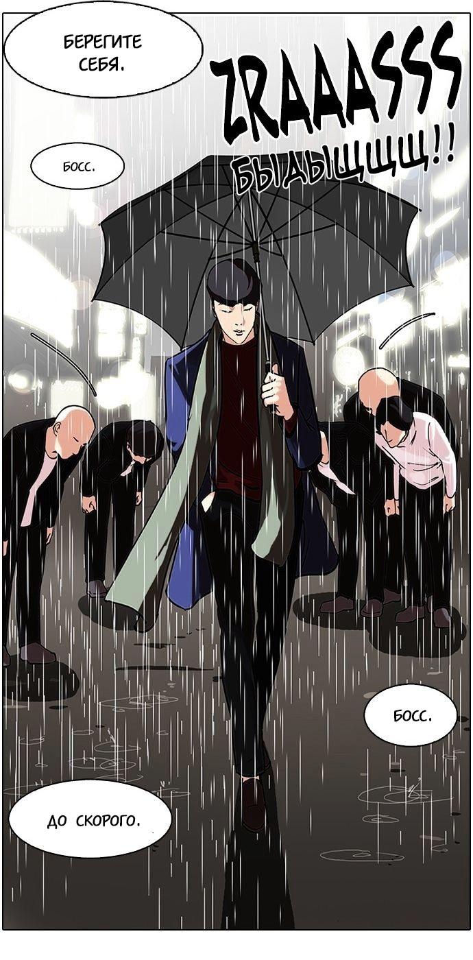 https://ru.mangadogs.com/comics/pic3/33/19937/1319706/155162778257.jpg Page 3