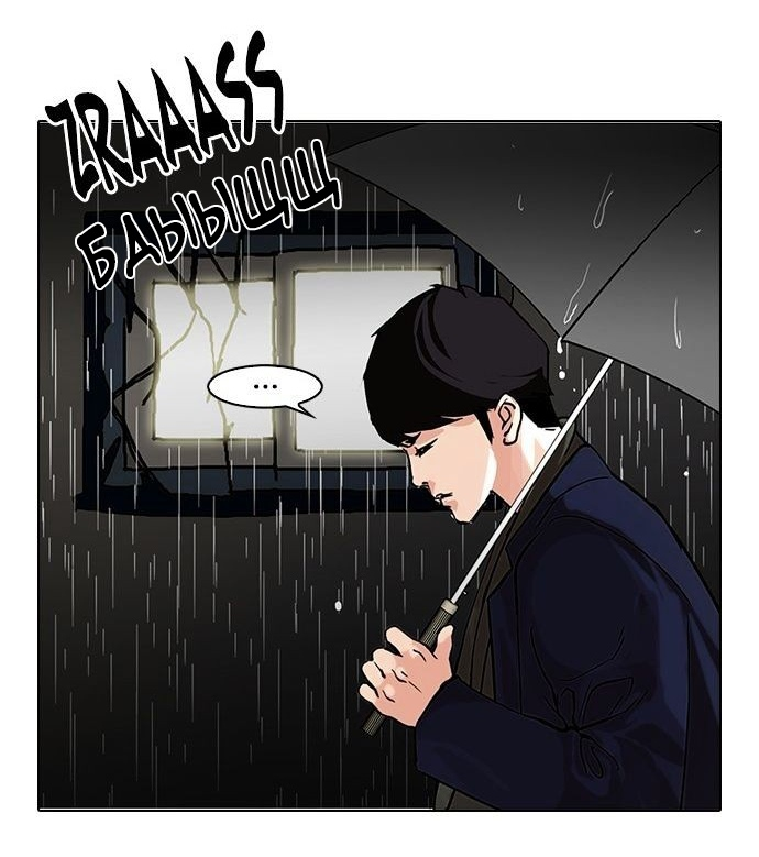 https://ru.mangadogs.com/comics/pic3/33/19937/1319706/1551627783806.jpg Page 5