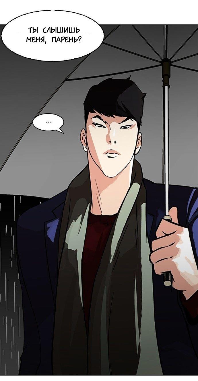 https://ru.mangadogs.com/comics/pic3/33/19937/1319706/1551627789175.jpg Page 14