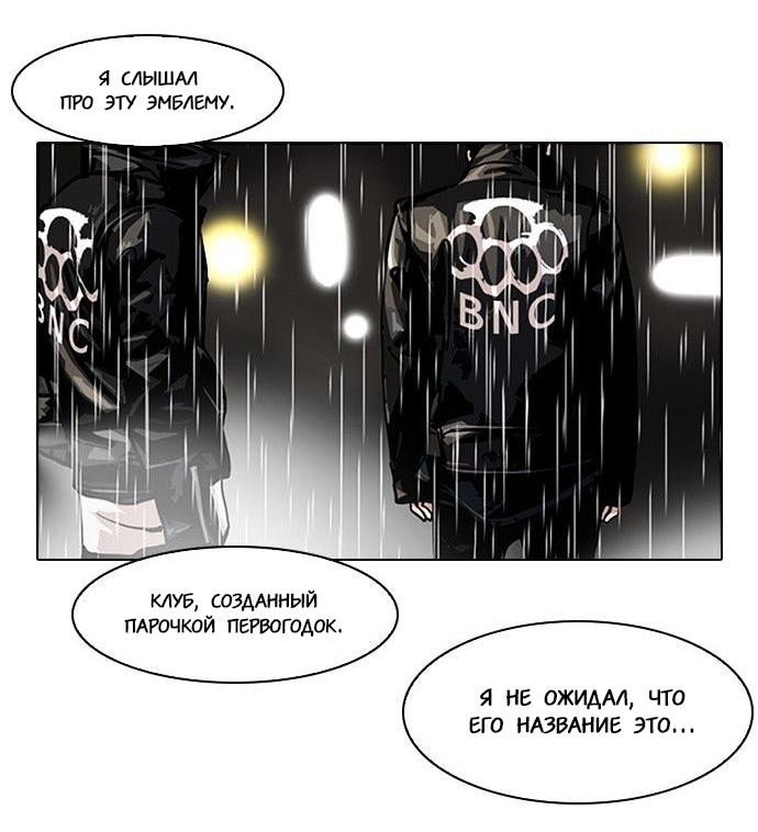 https://ru.mangadogs.com/comics/pic3/33/19937/1319706/1551627791109.jpg Page 16