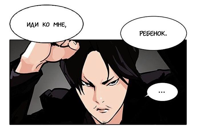 https://ru.mangadogs.com/comics/pic3/33/19937/1319706/1551627797141.jpg Page 26