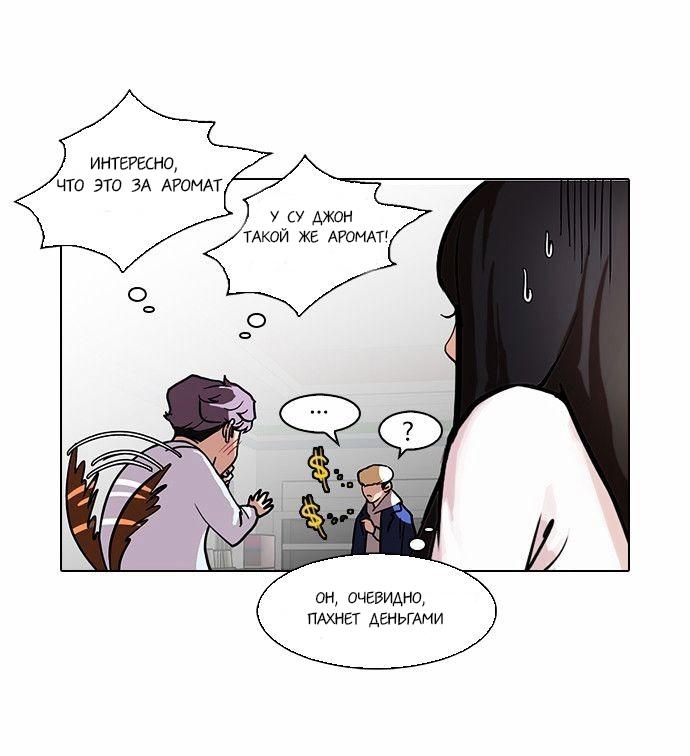 https://ru.mangadogs.com/comics/pic3/33/19937/1319706/1551627818884.jpg Page 57