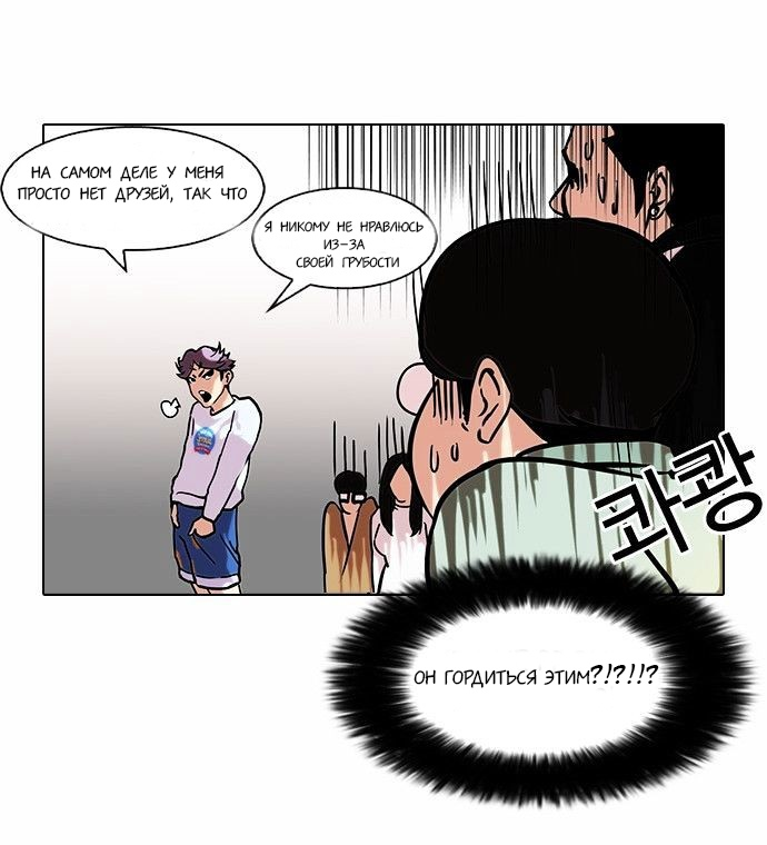 https://ru.mangadogs.com/comics/pic3/33/19937/1319706/1551627823336.jpg Page 64