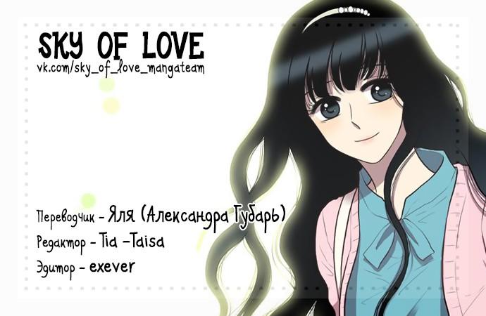 https://ru.mangadogs.com/comics/pic3/4/22020/1301970/1547783053384.jpg Page 1