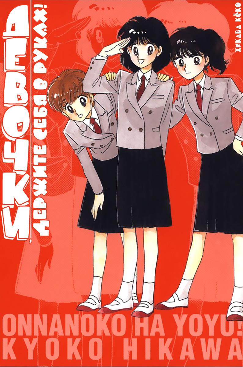 https://ru.mangadogs.com/comics/pic3/44/36268/1302758/1547937137706.jpg Page 1
