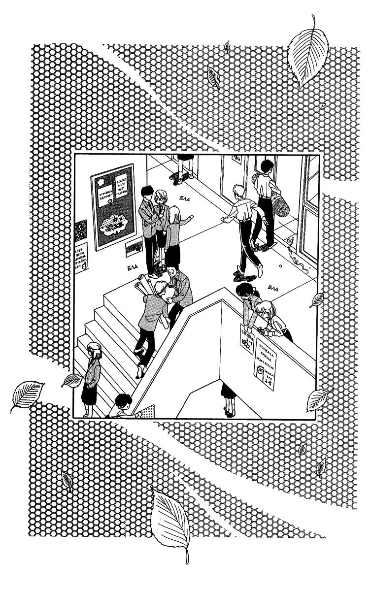 https://ru.mangadogs.com/comics/pic3/44/36268/1302760/1547937223609.png Page 1