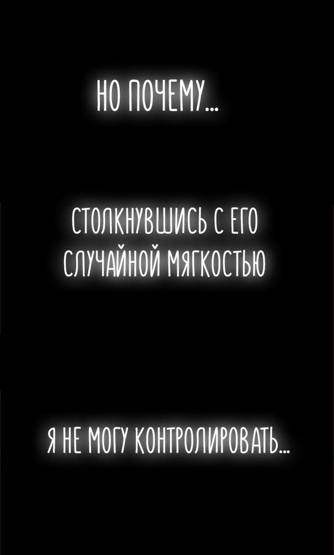 https://ru.mangadogs.com/comics/pic3/45/32237/1313368/1549900584558.jpg Page 6