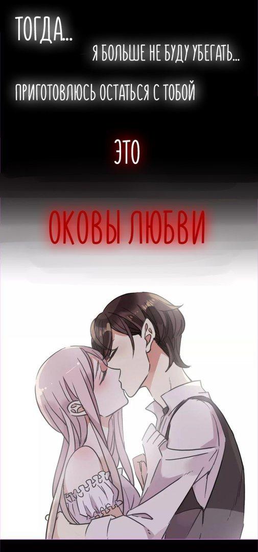 https://ru.mangadogs.com/comics/pic3/45/32237/1313368/1549900587956.jpg Page 10