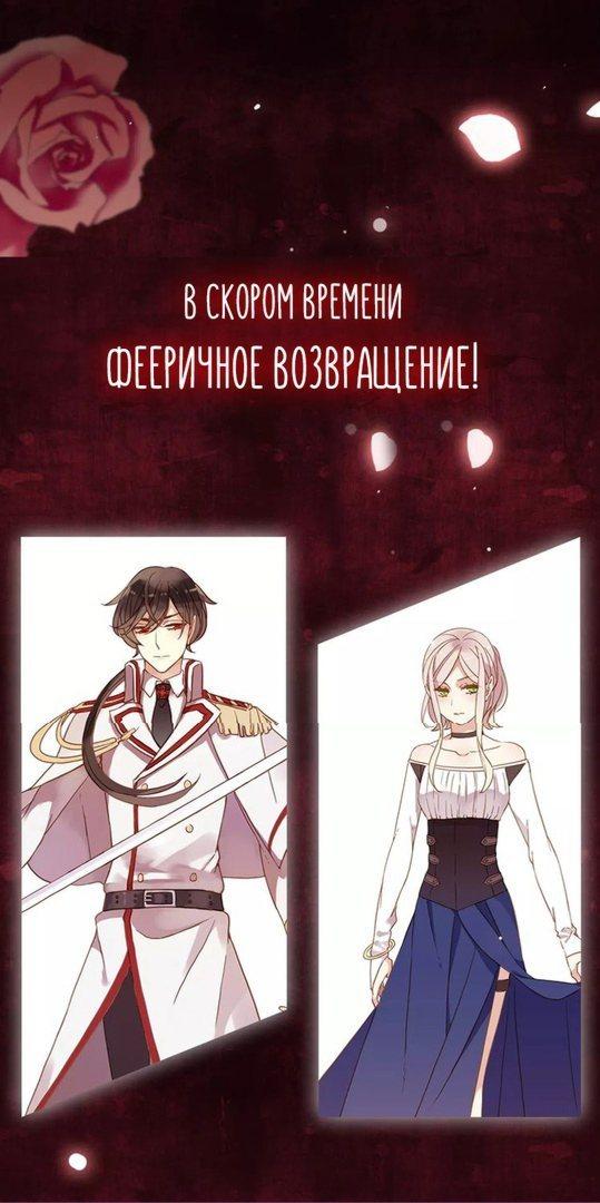 https://ru.mangadogs.com/comics/pic3/45/32237/1313368/1549900591697.jpg Page 19