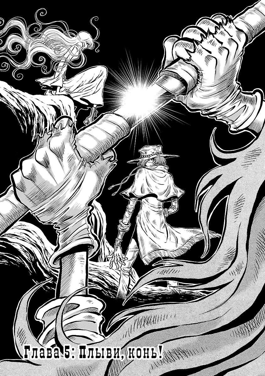 https://ru.mangadogs.com/comics/pic3/45/35309/1302739/1547934099593.png Page 1