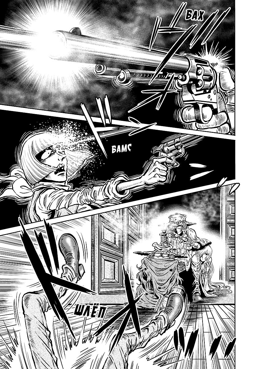 https://ru.mangadogs.com/comics/pic3/45/35309/1302739/1547934136451.png Page 27