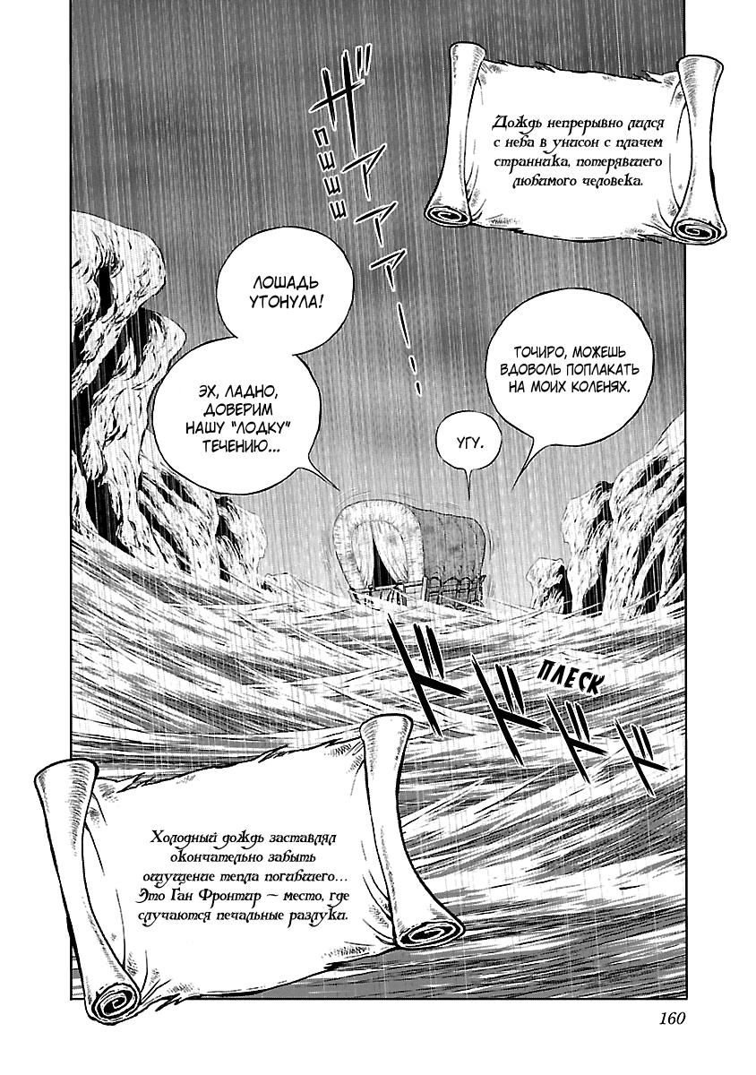 https://ru.mangadogs.com/comics/pic3/45/35309/1302739/154793414075.png Page 30