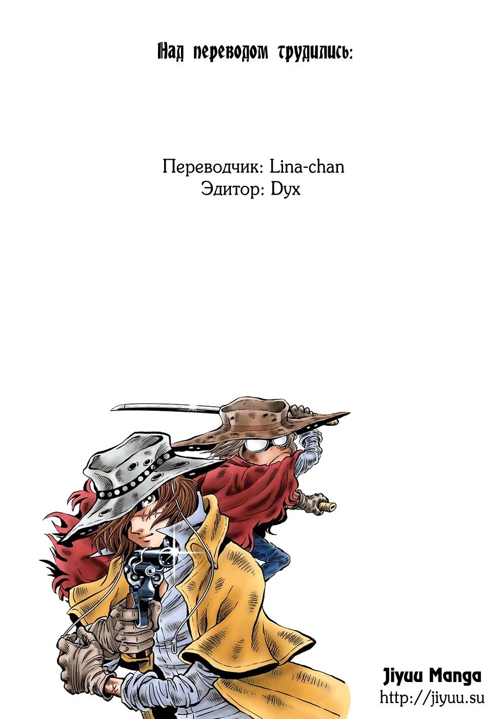 https://ru.mangadogs.com/comics/pic3/45/35309/1302739/1547934141385.jpg Page 31
