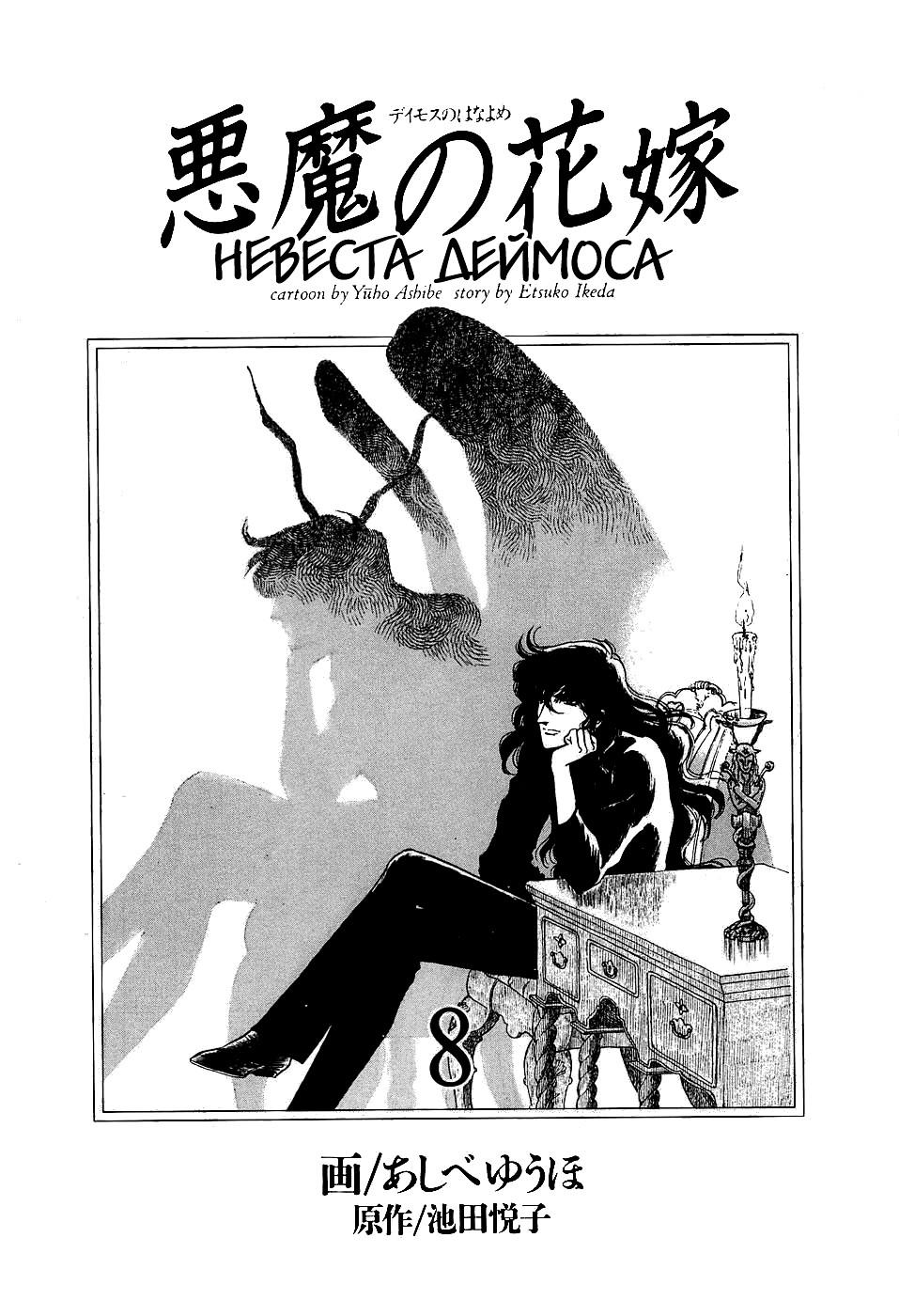 https://ru.mangadogs.com/comics/pic3/47/37231/1328167/1553897288625.jpg Page 1