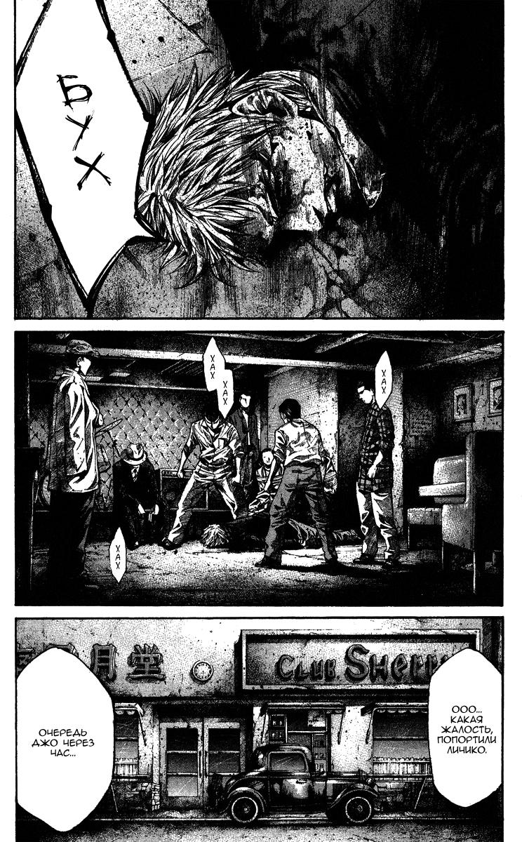 https://ru.mangadogs.com/comics/pic3/55/35447/1277546/1542453380902.png Page 33
