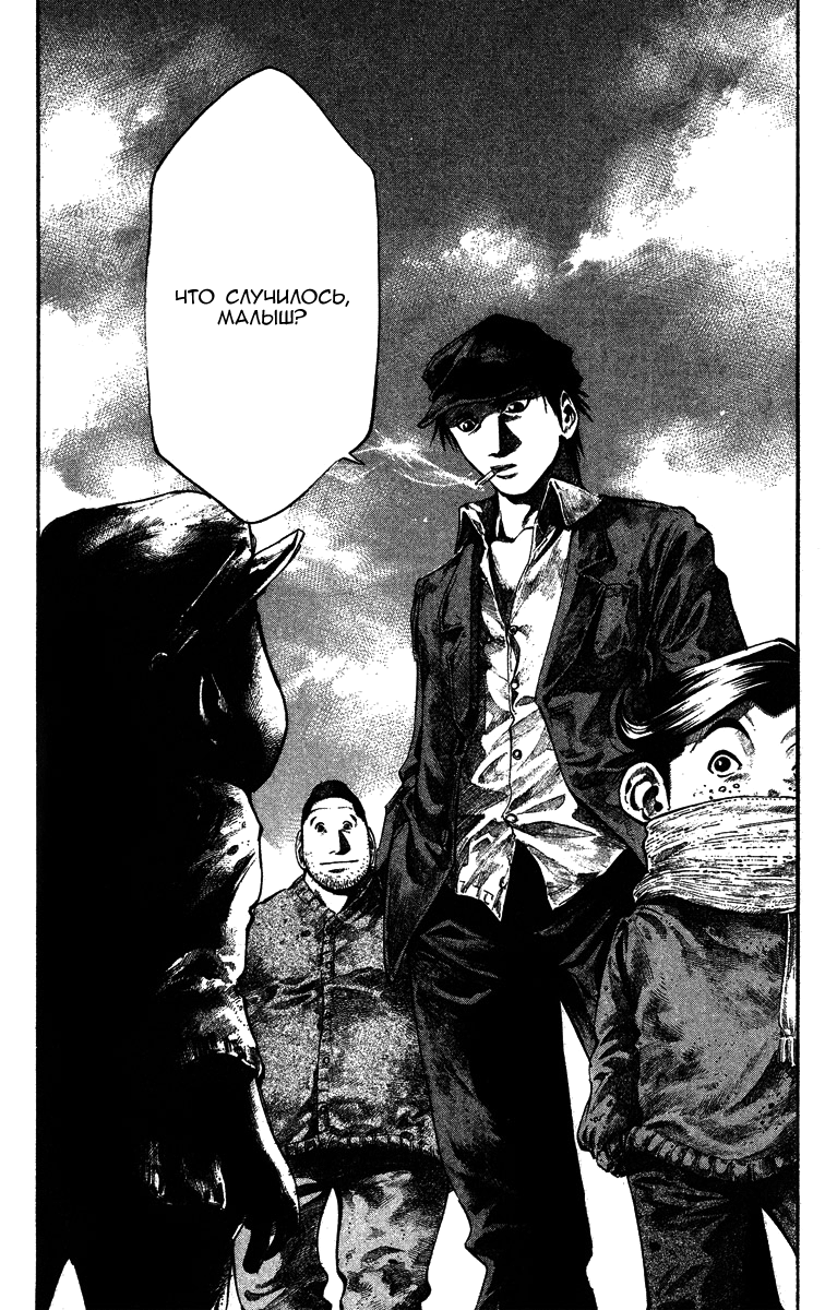 https://ru.mangadogs.com/comics/pic3/55/35447/1277546/1542453386364.png Page 50