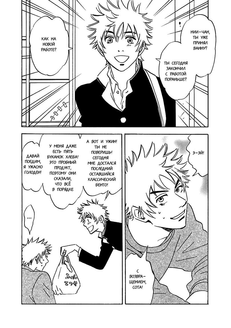 https://ru.mangadogs.com/comics/pic3/60/30844/1331079/1554710481325.jpg Page 6