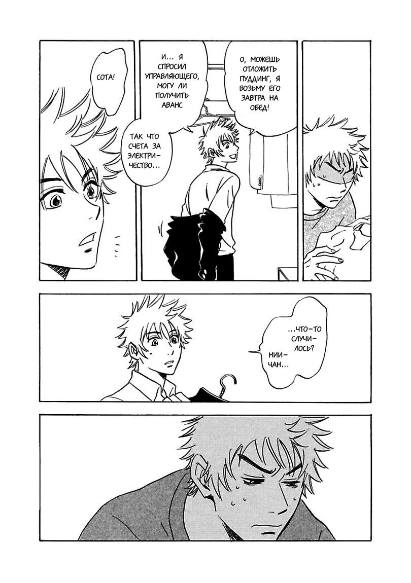 https://ru.mangadogs.com/comics/pic3/60/30844/1331079/1554710485227.jpg Page 7