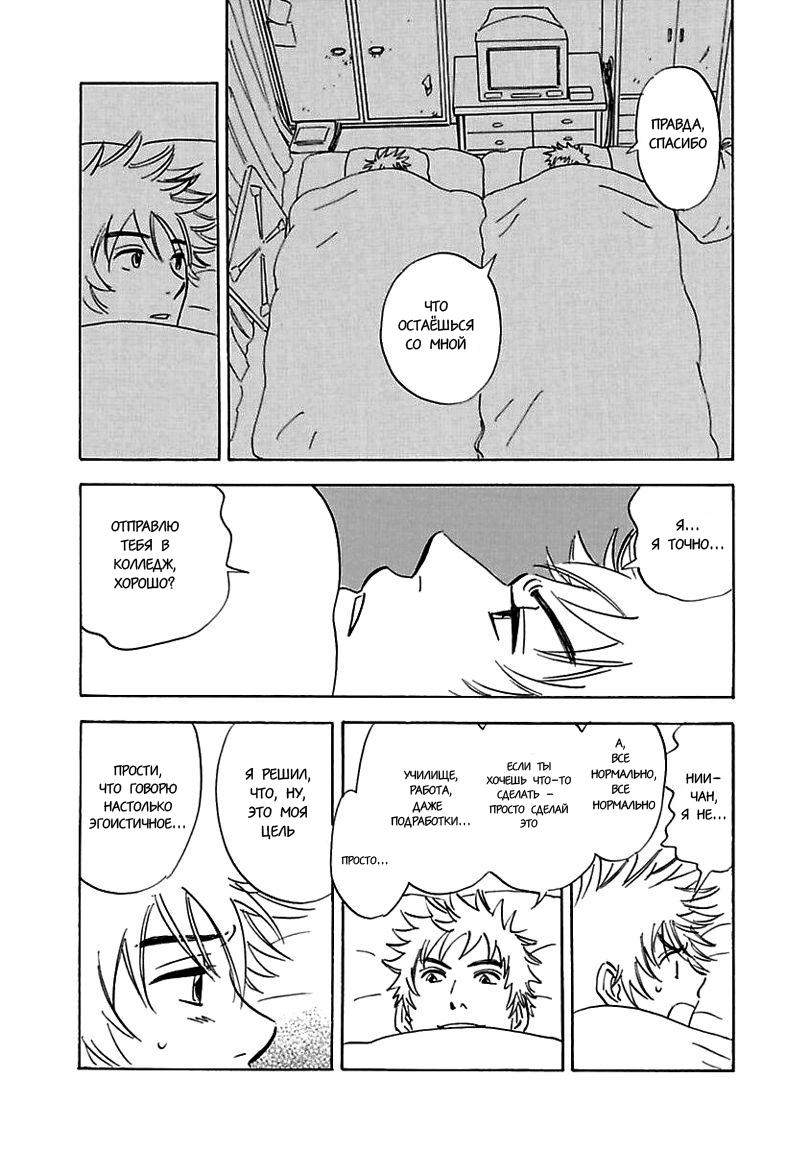 https://ru.mangadogs.com/comics/pic3/60/30844/1331079/1554710491636.jpg Page 11