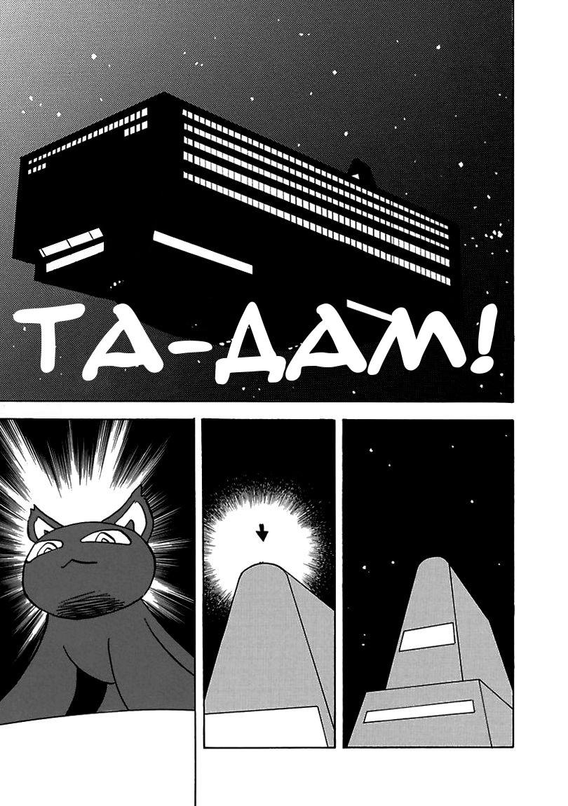 https://ru.mangadogs.com/comics/pic3/60/30844/1331079/155471051095.jpg Page 23