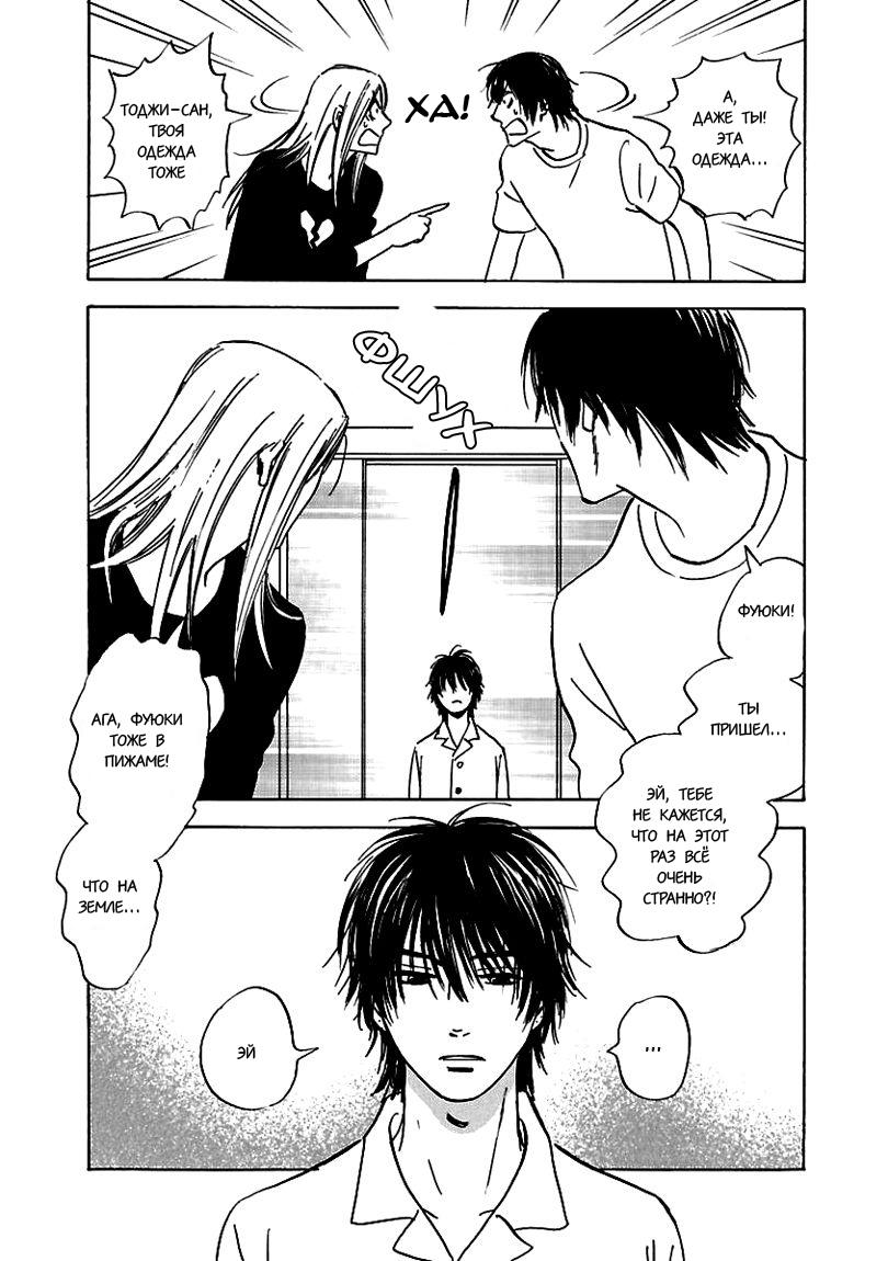 https://ru.mangadogs.com/comics/pic3/60/30844/1331079/1554710517535.jpg Page 29