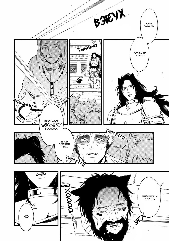 https://ru.mangadogs.com/comics/pic3/60/37500/1333030/1555500803888.jpg Page 11