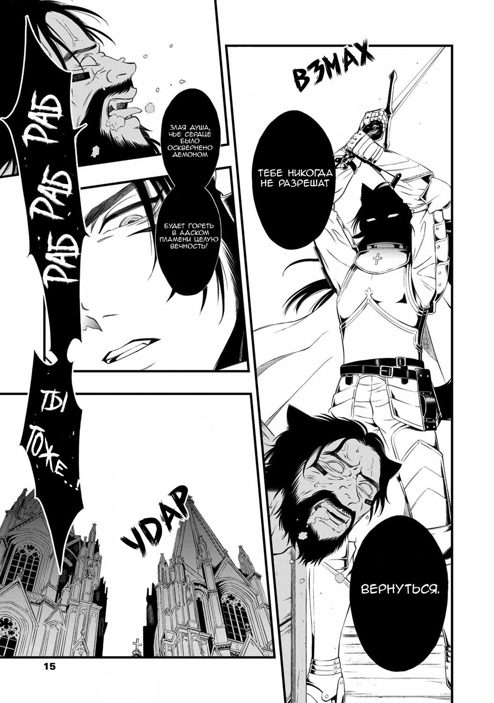 https://ru.mangadogs.com/comics/pic3/60/37500/1333030/1555500804127.jpg Page 12