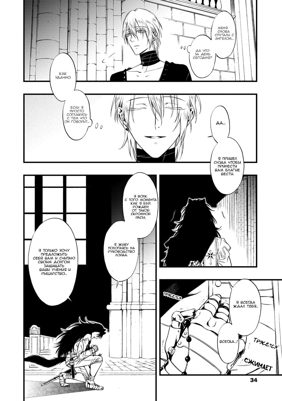 https://ru.mangadogs.com/comics/pic3/60/37500/1333030/1555500827438.jpg Page 31