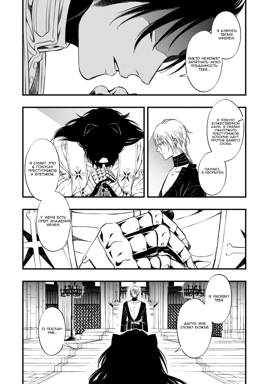 https://ru.mangadogs.com/comics/pic3/60/37500/1333030/1555500829978.jpg Page 33