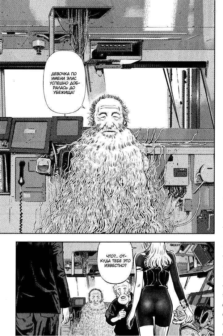 https://ru.mangadogs.com/comics/pic3/9/28105/1325979/1553339767140.jpg Page 1