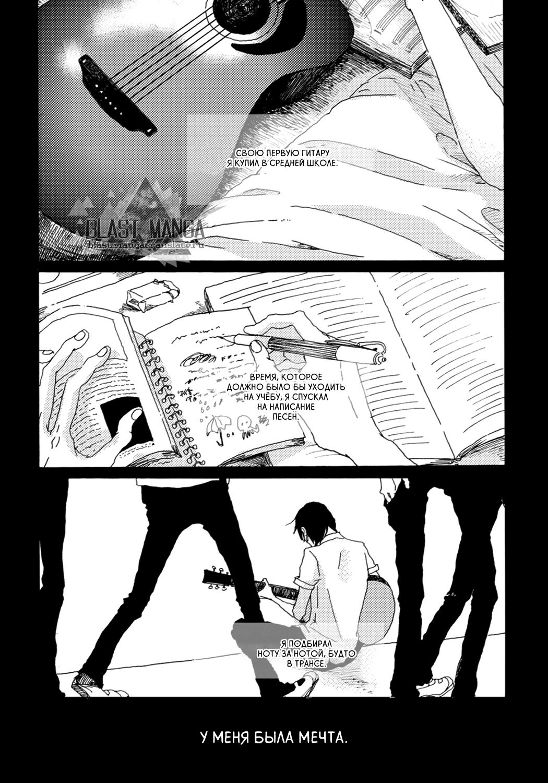 https://ru.mangadogs.com/comics/pic4/3/37827/1337468/1557263801704.png Page 5