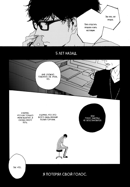https://ru.mangadogs.com/comics/pic4/3/37827/1337468/1557263805310.png Page 9