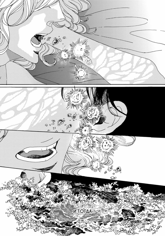 https://ru.mangadogs.com/comics/pic4/3/37827/1337468/1557263833991.jpg Page 39