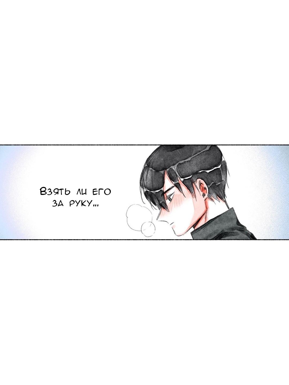 https://ru.mangadogs.com/comics/pic4/36/37860/1339494/1557622963376.jpg Page 14