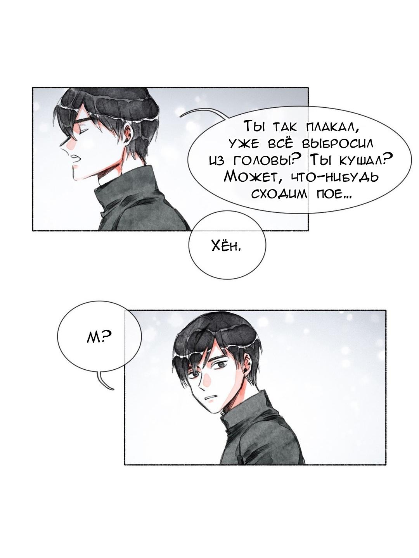 https://ru.mangadogs.com/comics/pic4/36/37860/1339494/1557622969167.jpg Page 21